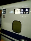 20087525