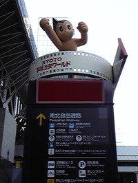 20103141