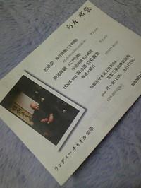 201031410