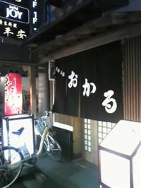 2010421_2