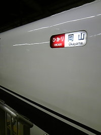 200991365