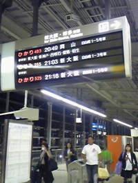 200991366_2