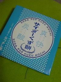 20117196