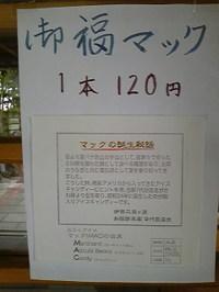 20118158