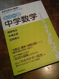 20111013_2