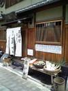 Heikichi1