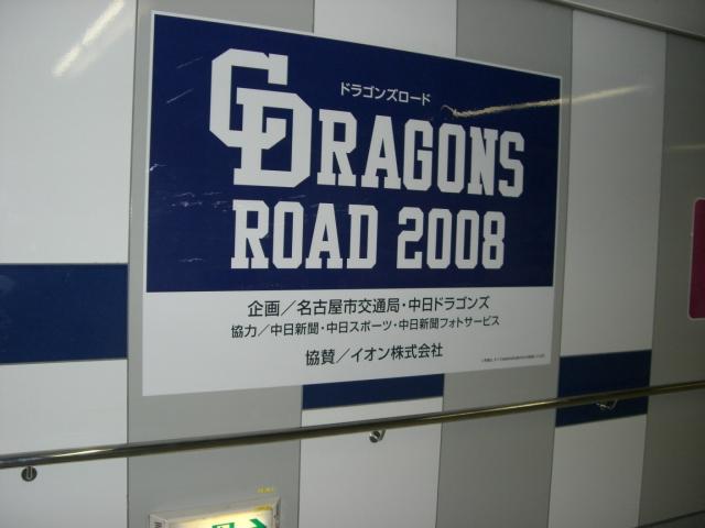 200875020