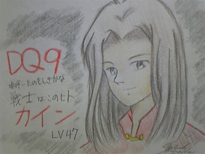 2009933