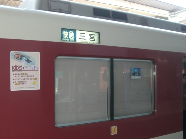 20103223