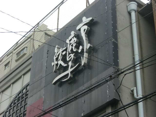20113313_2