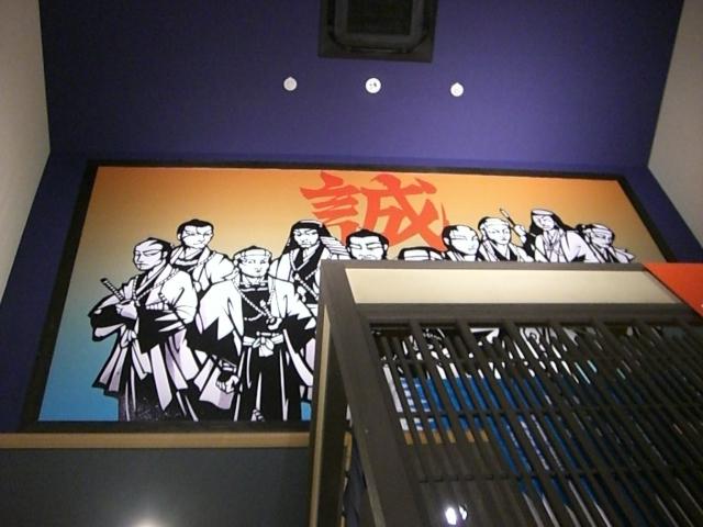 20115232