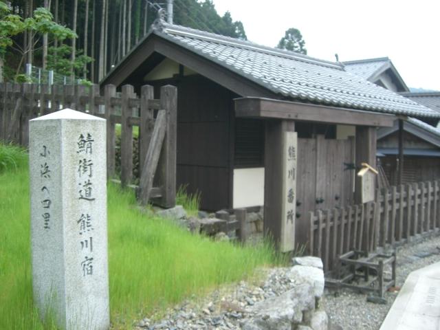 2011651_5