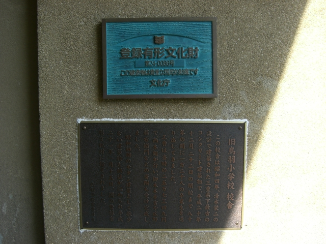 20118134