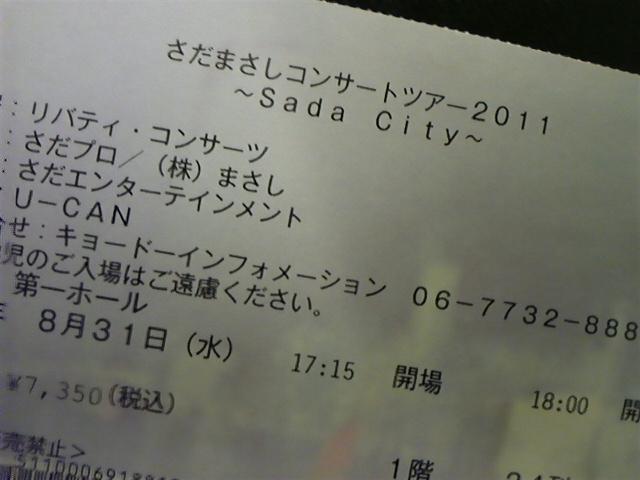 20118311