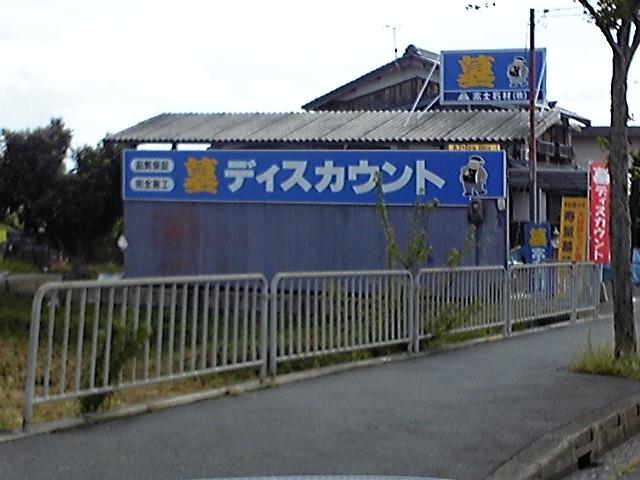 20119170
